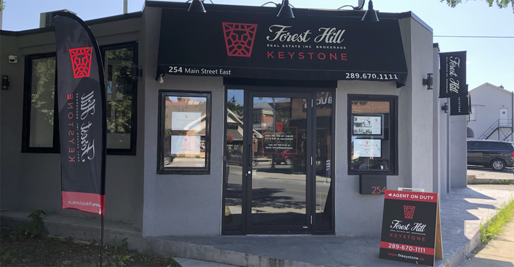 Forest Hill Keystone Store front